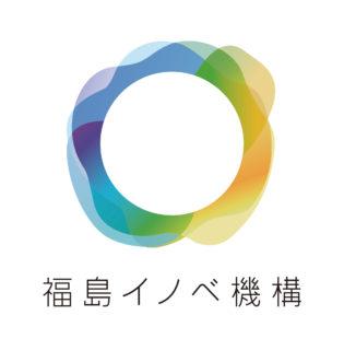 「福島イノベーション・コースト構想」とは?