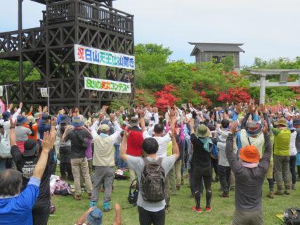日山(天王山)山開きと東北の高校生の富士登山応援